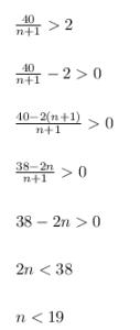 (an) задана формулой an=40